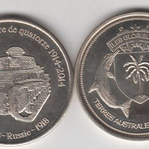 GLORIEUSES 50 Francs 2014 Tank, unusual coinage