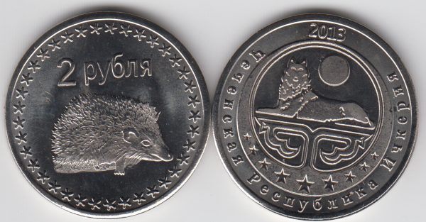 ICHKERIA 2 Rubles 2013, unusual coinage