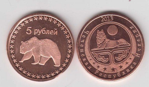ICHKERIA 5 Rubles 2013, unusual coinage