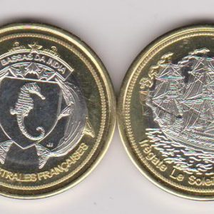 BASSAS DA INDIA 200 Francs 2011, unusual coinage