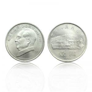CHINA 1 Yuan 1993 Mao Tse Tung KM471