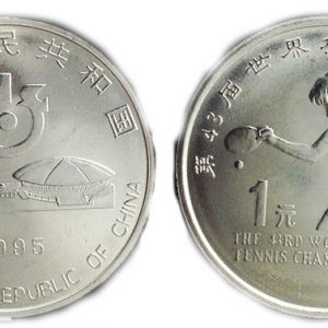 CHINA 1 Yuan 1995 Ping Pong KM710
