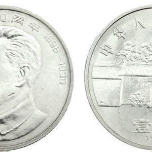CHINA 1 Yuan 1998 Zhou Enlai KM1120