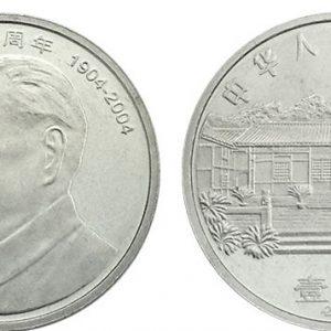 CHINA 1 Yuan 2004 Deng Xiao Ping KM1522