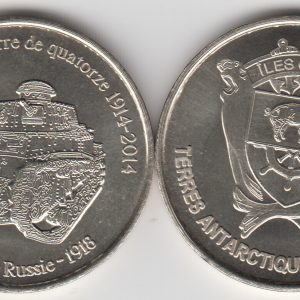 CROZET 50 Francs 2014 Tank, unusual coinage
