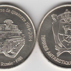 CROZET 50 Francs 2014 Tank, unusual coinage