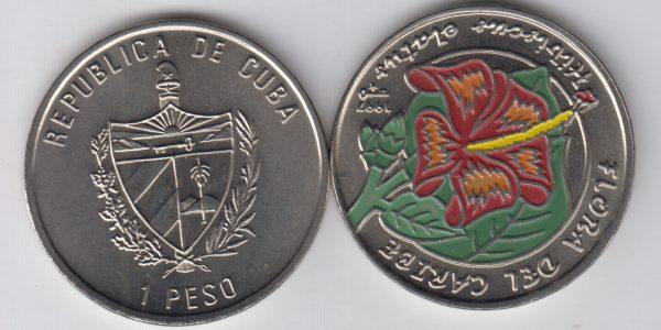 CUBA 1 Peso 1997 KM722