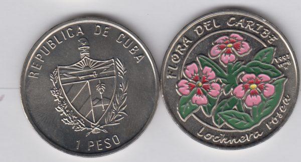 CUBA 1 Peso 1997 KM737