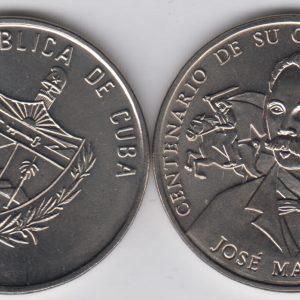 CUBA 1 Peso 1995 KM519