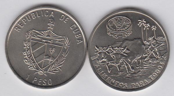 CUBA 1 Peso 1995 KM607