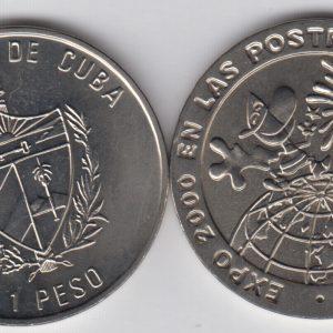 CUBA 1 Peso 1998 Expos