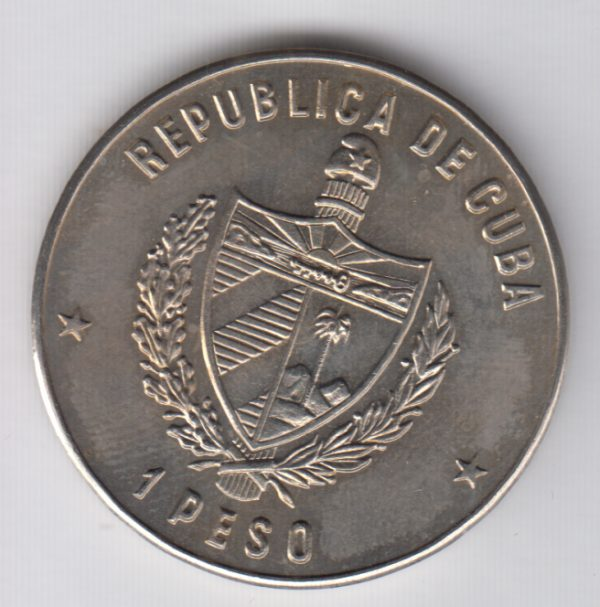 CUBA 1 Peso 1981 KM60