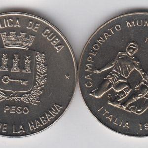 CUBA 1 Peso 1983 KM175
