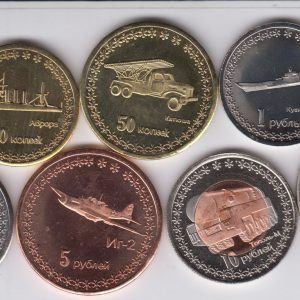 DONETSK Set 7pcs 2014, unusual coinage