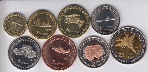 DONETSK Set 7pcs 2014, unusual coinage