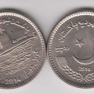 PAKISTAN 25 Rupees 2014 Submarines