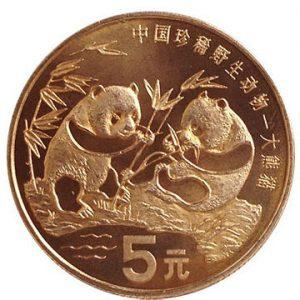 CHINA 5 Yuan 1993 KM469 – Panda