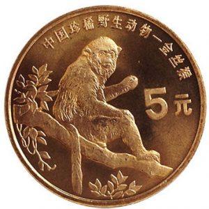 CHINA 5 Yuan 1995 KM714 – Golden Monkey