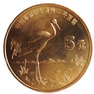 CHINA 5 Yuan 1997 KM981 - Crested Crane