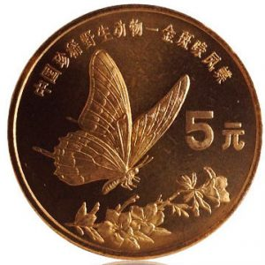 CHINA 5 Yuan 1998 KM1213 - Butterfly