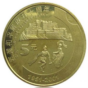 CHINA 5 Yuan 2001 KM1363 - Liberation of Tibet
