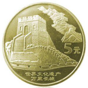CHINA 5 Yuan 2002 KM1412 – Great Wall