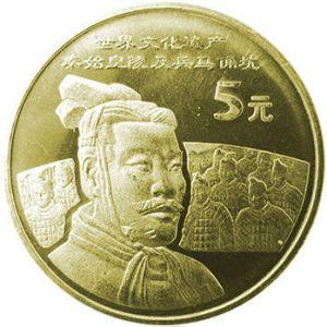 CHINA 5 Yuan 2002 KM1413 – Terracota Army