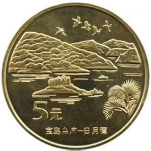 CHINA 5 Yuan 2003 KM1461 - Riyuetan