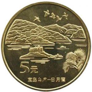 CHINA 5 Yuan 2003 KM1461 – Riyuetan