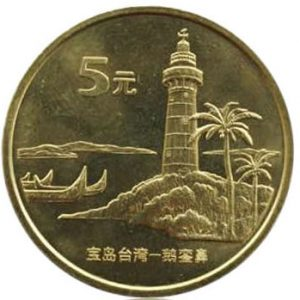 CHINA 5 Yuan 2003 KM1462 - Eluanbi