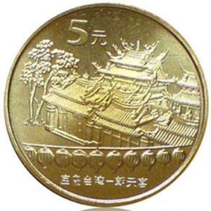 CHINA 5 Yuan 2003 KM1524 - Chaotiangong