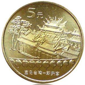 CHINA 5 Yuan 2003 KM1524 – Chaotiangong