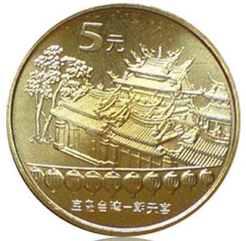 CHINA 5 Yuan 2003 KM1524 - Chaotiangong