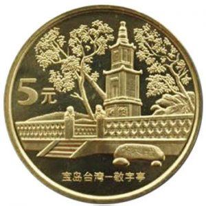 CHINA 5 Yuan 2005 KM1577 – Taiwan