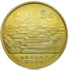 CHINA 5 Yuan 2005 KM1578 – Dujiang Dam