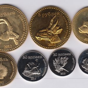 DAGESTAN Set 6pcs 2012, unusual coinage