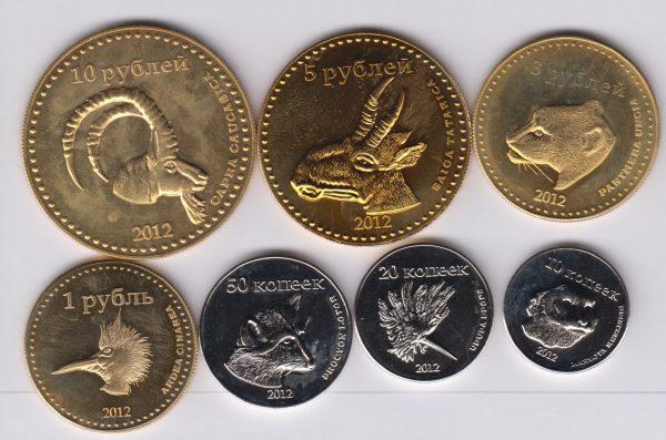 DAGESTAN Set 6pcs 2012, unusual coinage