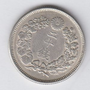 JAPAN 20 Sen yr41/1908 silver VF/TTB