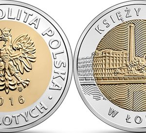 POLAND 5 Zlotych 2016 – Lodz, bimetal