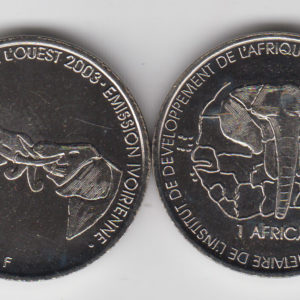 IVORY COAST 1500 CFA 2003 - Elephants, unusual coinage