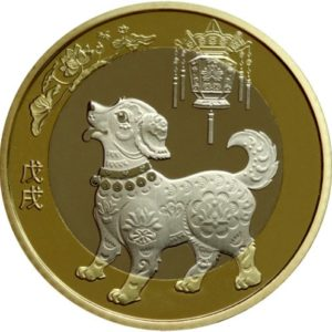 CHINA 10 Yuan 2018 bimetal, year of the dog