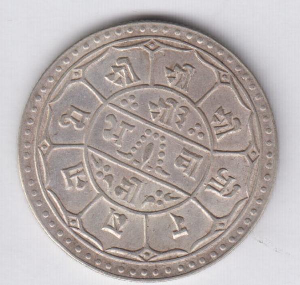 NEPAL 2 Mohars 1910 KM656 XF+/SUP+