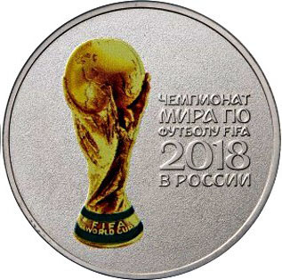 RUSSIA 25 Rubles 2018 – Mundial football, 1st type, colorized