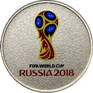 RUSSIA 25 Rubles 2018 - Mundial football, 2nd type, colorized