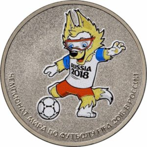 RUSSIA 25 Rubles 2018 - Mundial football, 3rd type, colorized