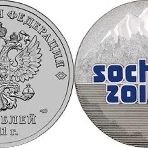 RUSSIA 25 Rubles 2011 - Sochi, 1st type, colorized