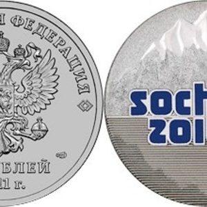 RUSSIA 25 Rubles 2011 – Sochi, 1st type, colorized