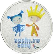 RUSSIA 25 Rubles 2012 - Sochi, 2nd type, colorized
