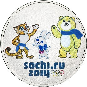 RUSSIA 25 Rubles 2013 - Sochi, 3th type, colorized
