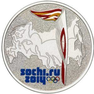 RUSSIA 25 Rubles 2014 – Sochi, 4th type, colorized